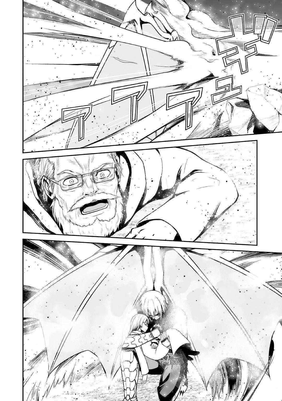 Manga Evil Dragon Reincarnation - Chapter 27 Page 19