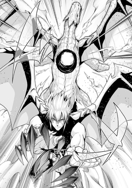 Manga Evil Dragon Reincarnation - Chapter 27 Page 25