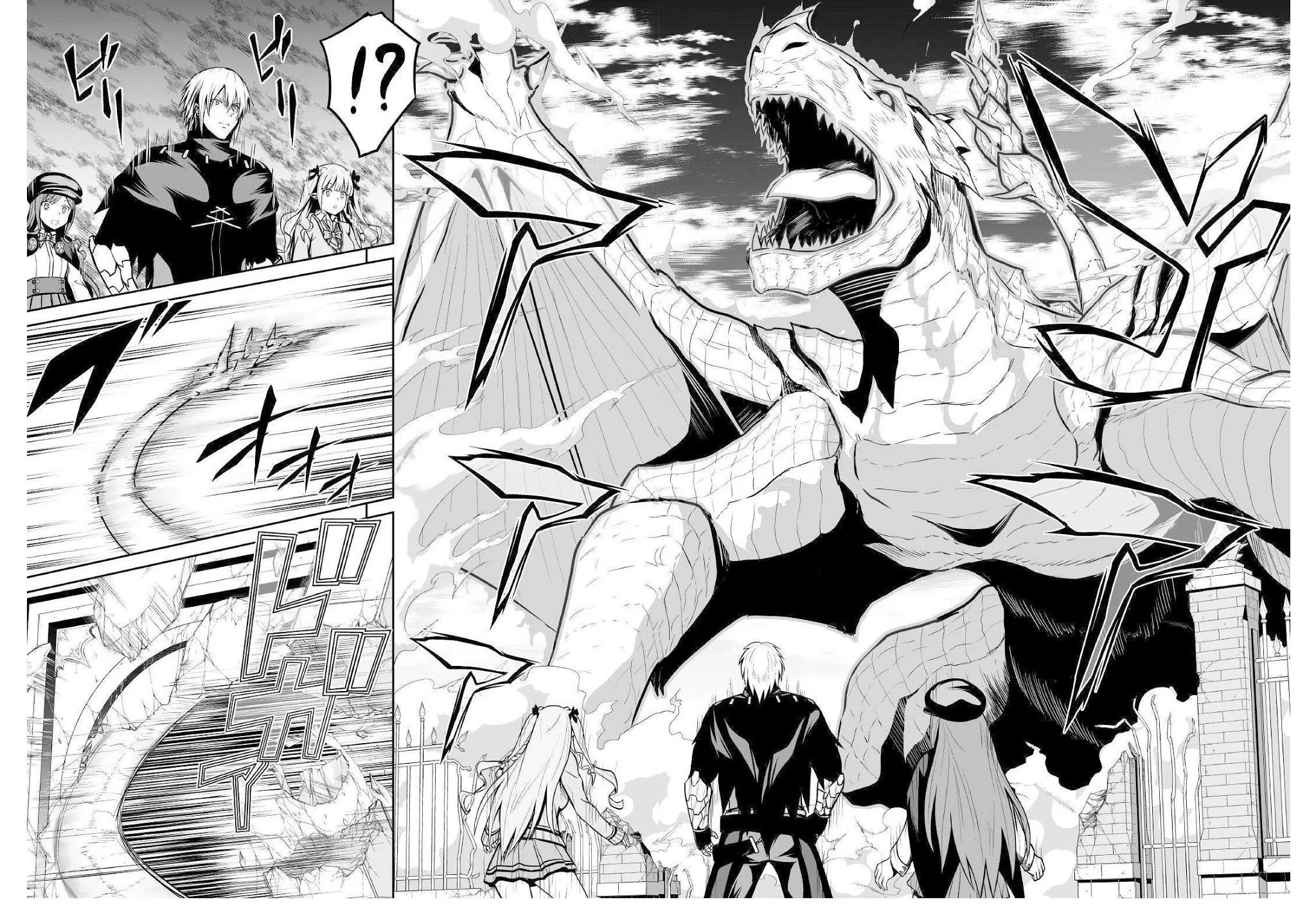 Manga Evil Dragon Reincarnation - Chapter 27 Page 7