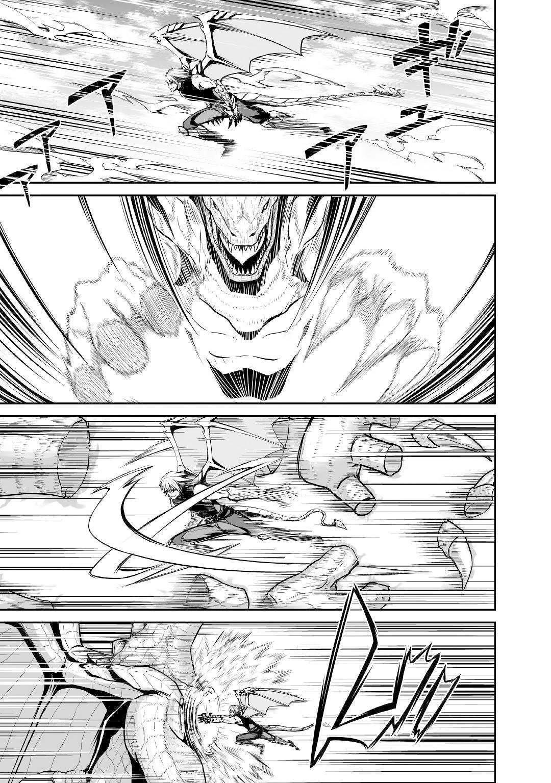 Manga Evil Dragon Reincarnation - Chapter 27 Page 24