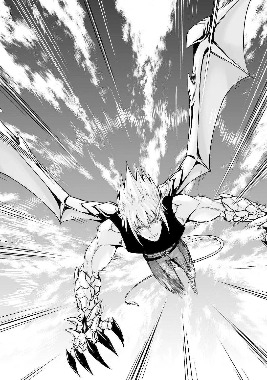 Manga Evil Dragon Reincarnation - Chapter 30 Page 25