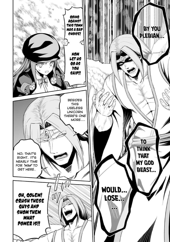 Manga Evil Dragon Reincarnation - Chapter 30 Page 7