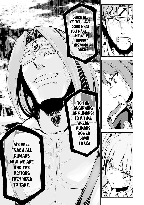 Manga Evil Dragon Reincarnation - Chapter 30 Page 22