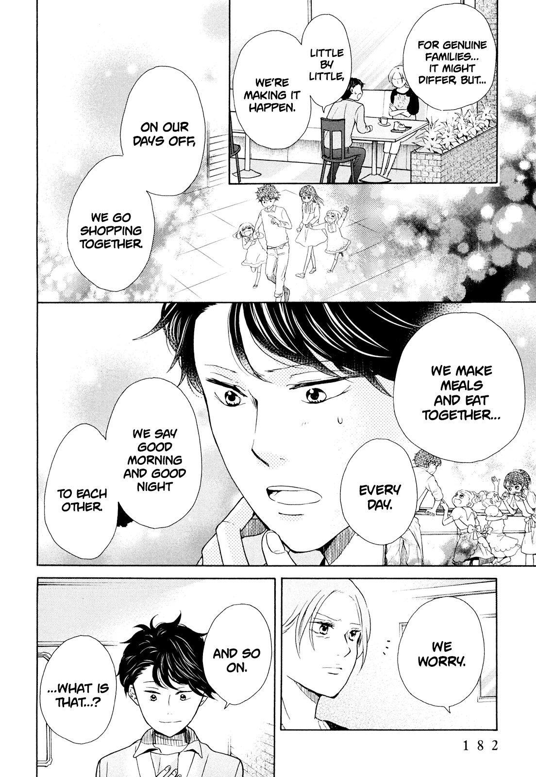Manga Ohayou Toka Oyasumi Toka - Chapter 12 Page 26