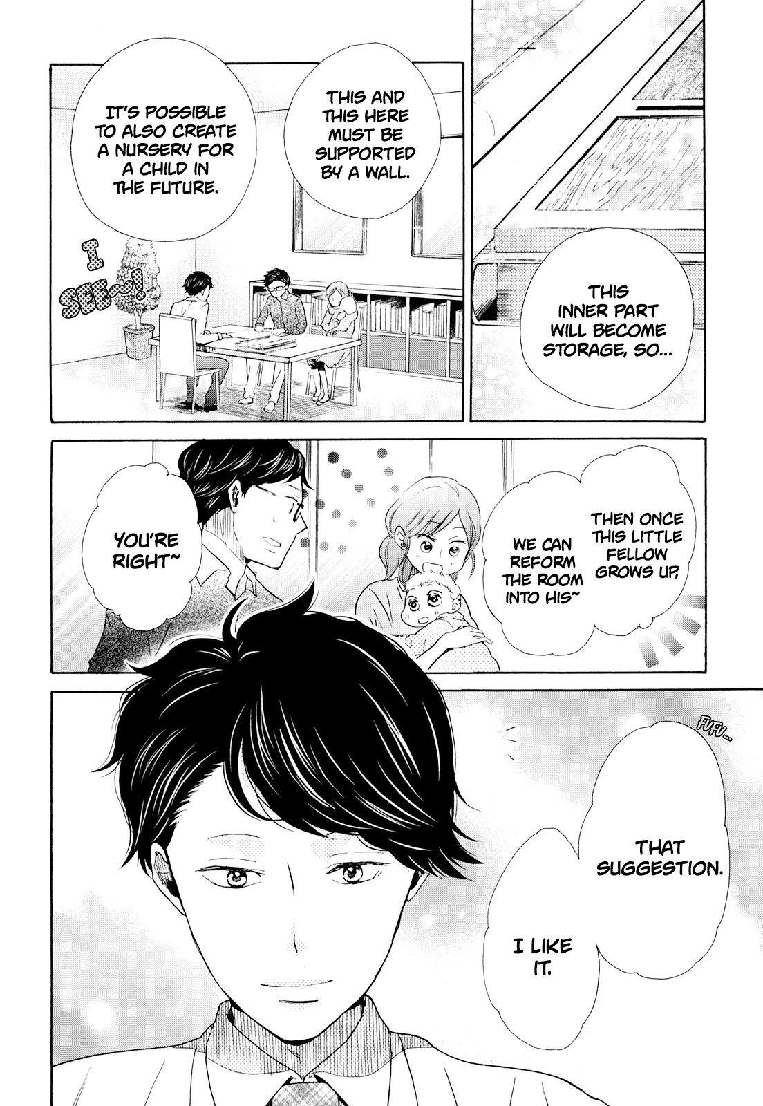 Manga Ohayou Toka Oyasumi Toka - Chapter 12 Page 2