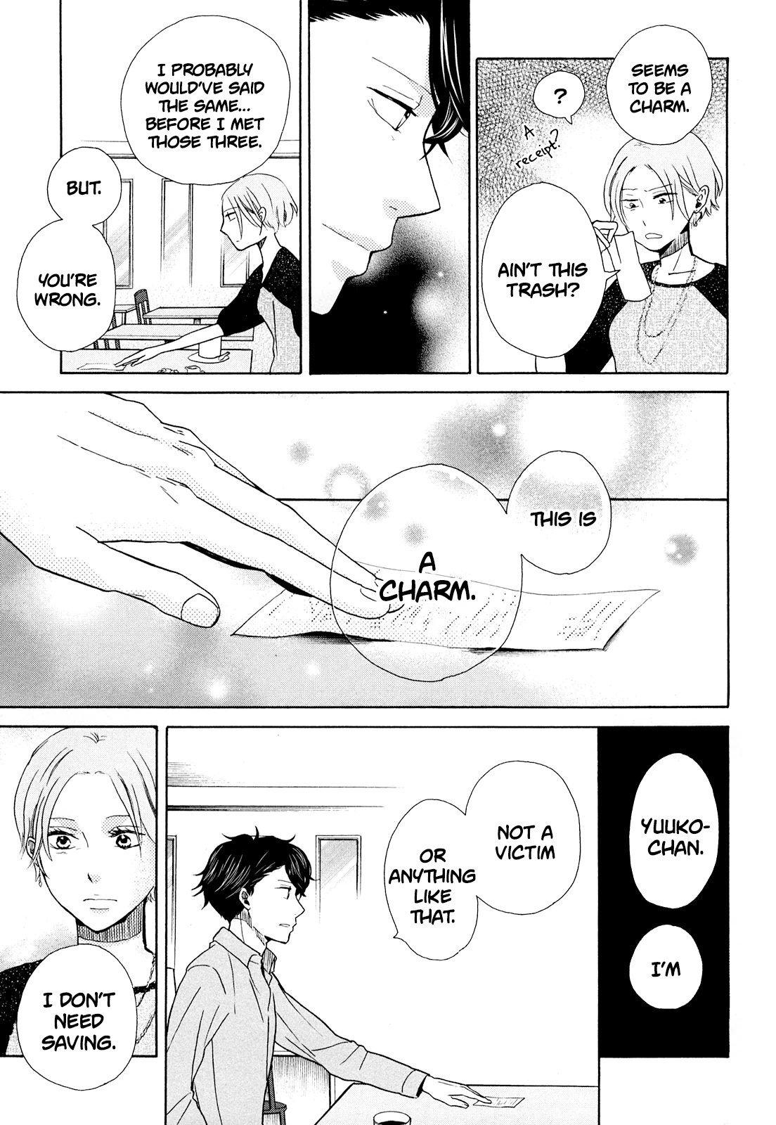 Manga Ohayou Toka Oyasumi Toka - Chapter 12 Page 27