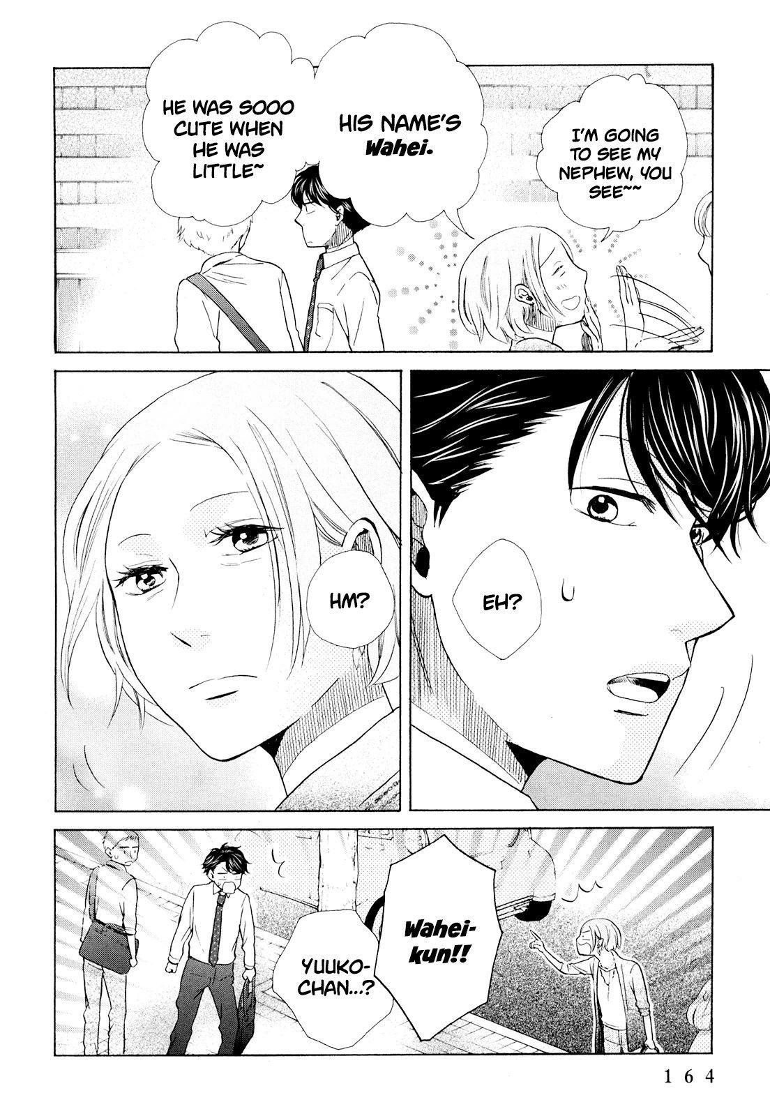 Manga Ohayou Toka Oyasumi Toka - Chapter 12 Page 8