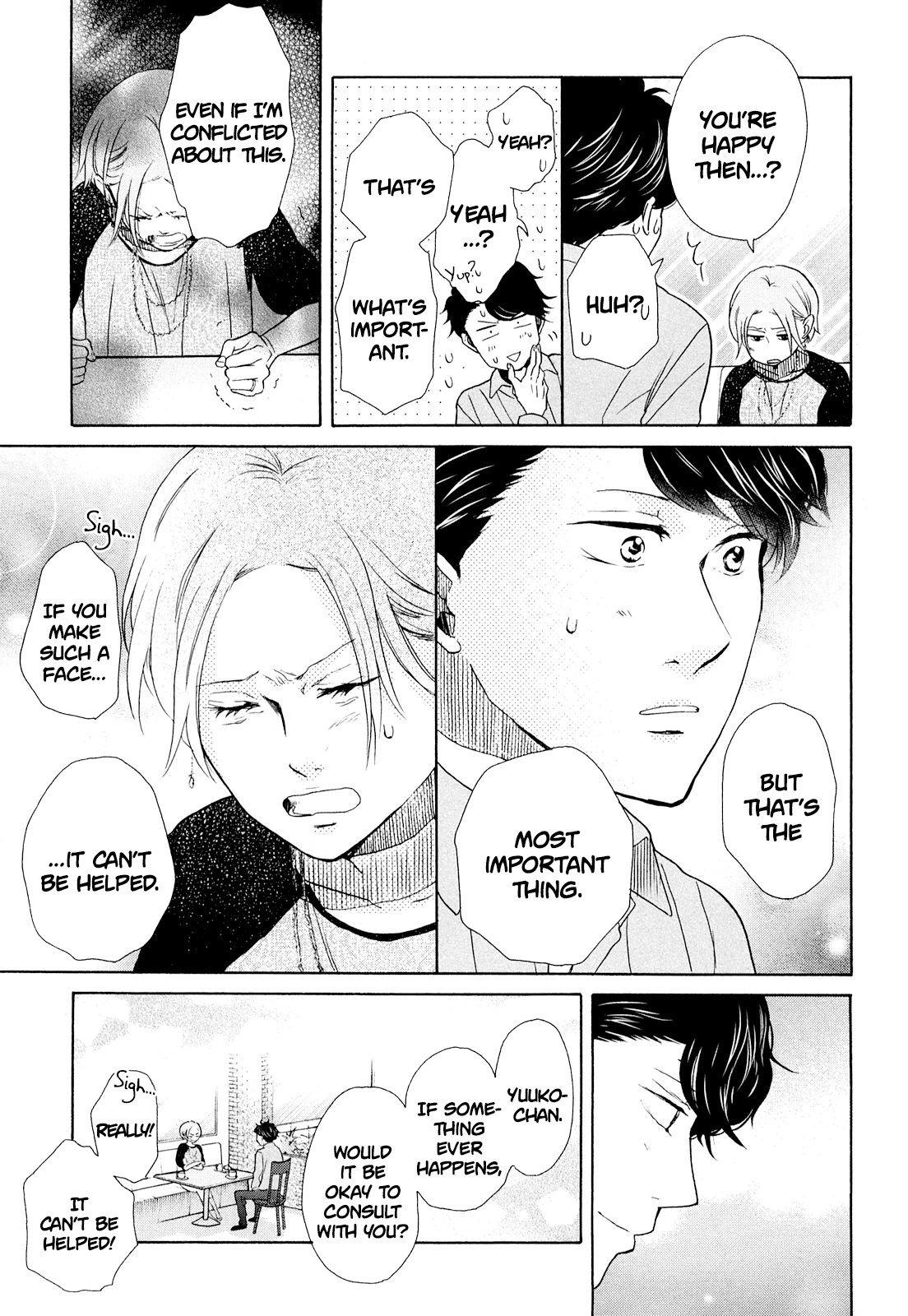 Manga Ohayou Toka Oyasumi Toka - Chapter 12 Page 29