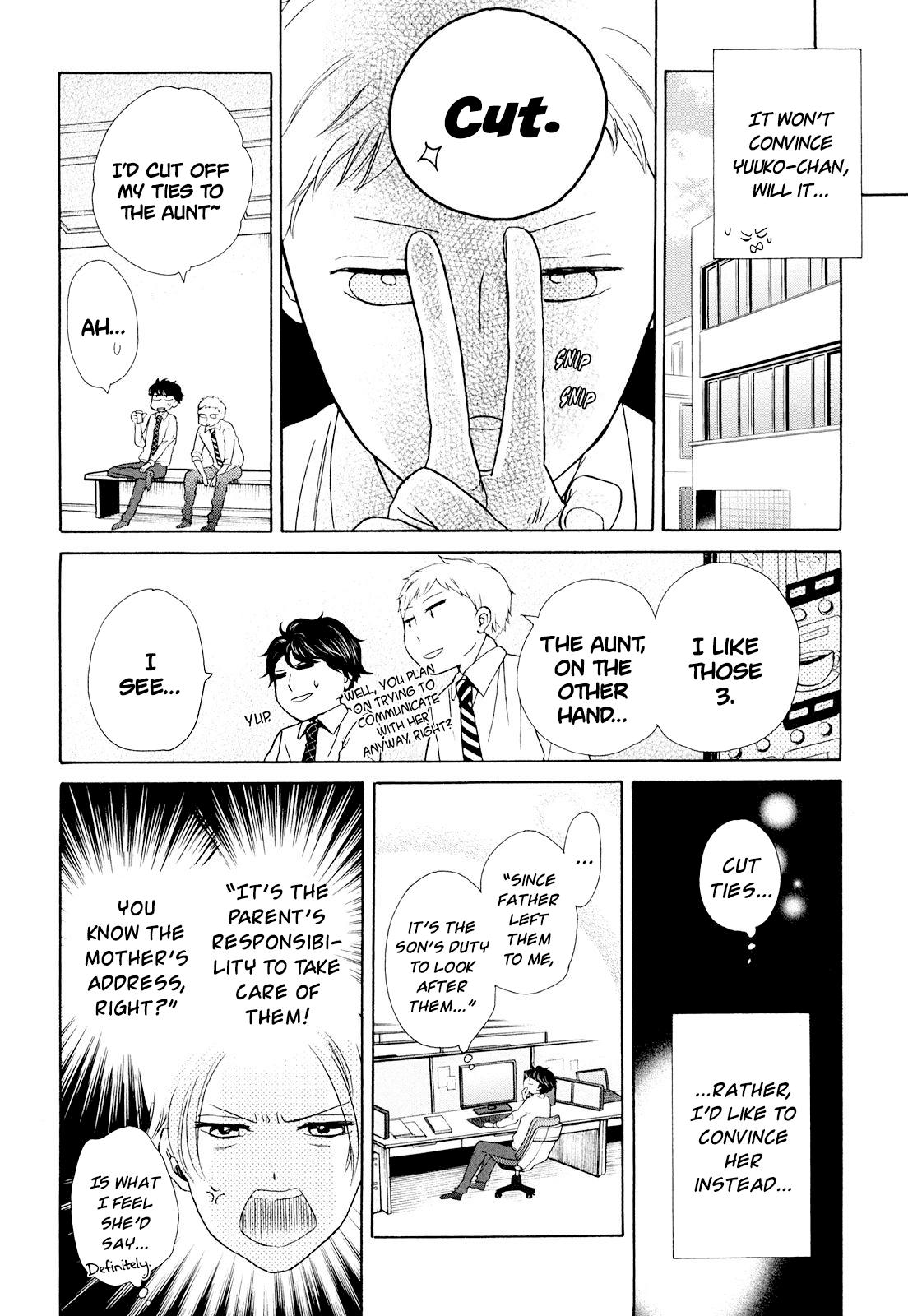 Manga Ohayou Toka Oyasumi Toka - Chapter 12 Page 16