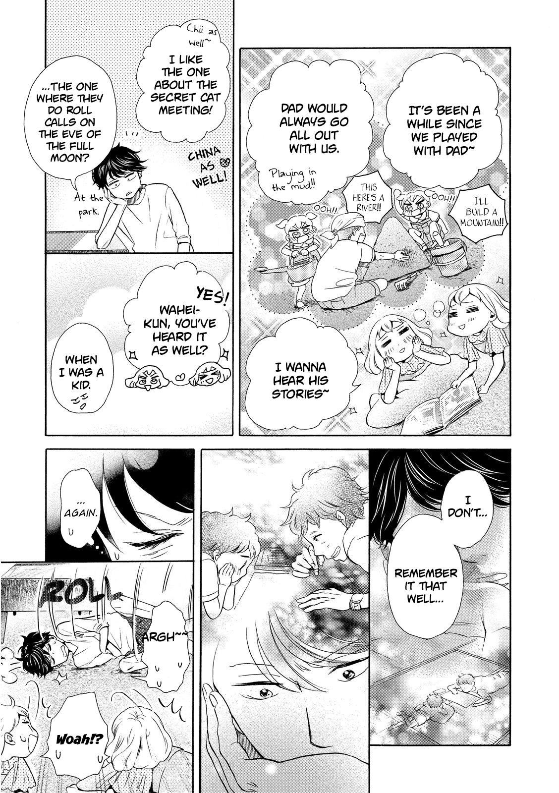 Manga Ohayou Toka Oyasumi Toka - Chapter 13 Page 15