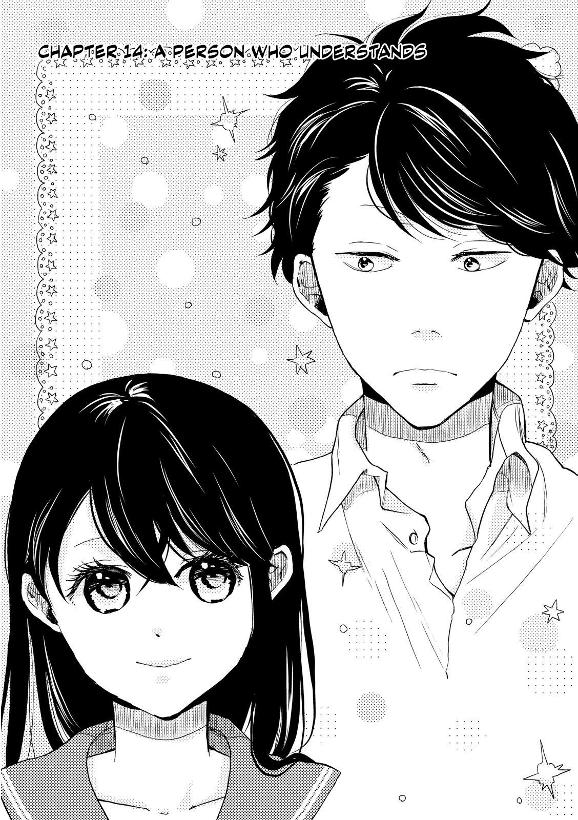 Manga Ohayou Toka Oyasumi Toka - Chapter 14 Page 1