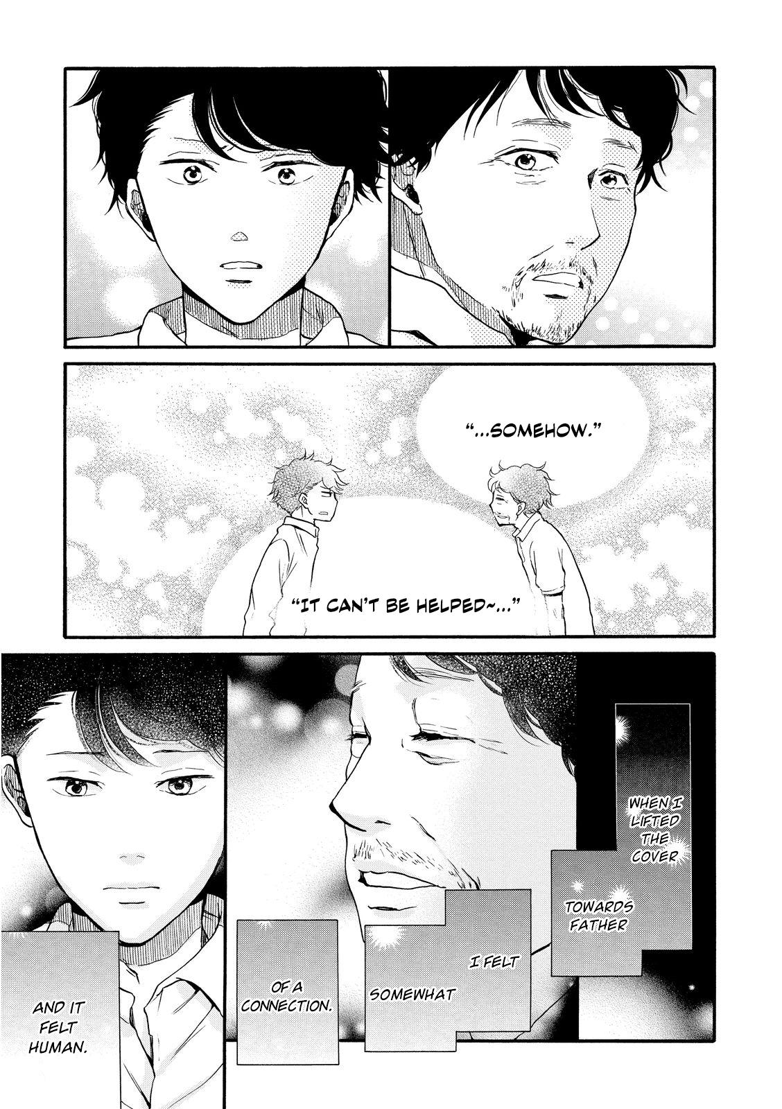 Manga Ohayou Toka Oyasumi Toka - Chapter 14 Page 5