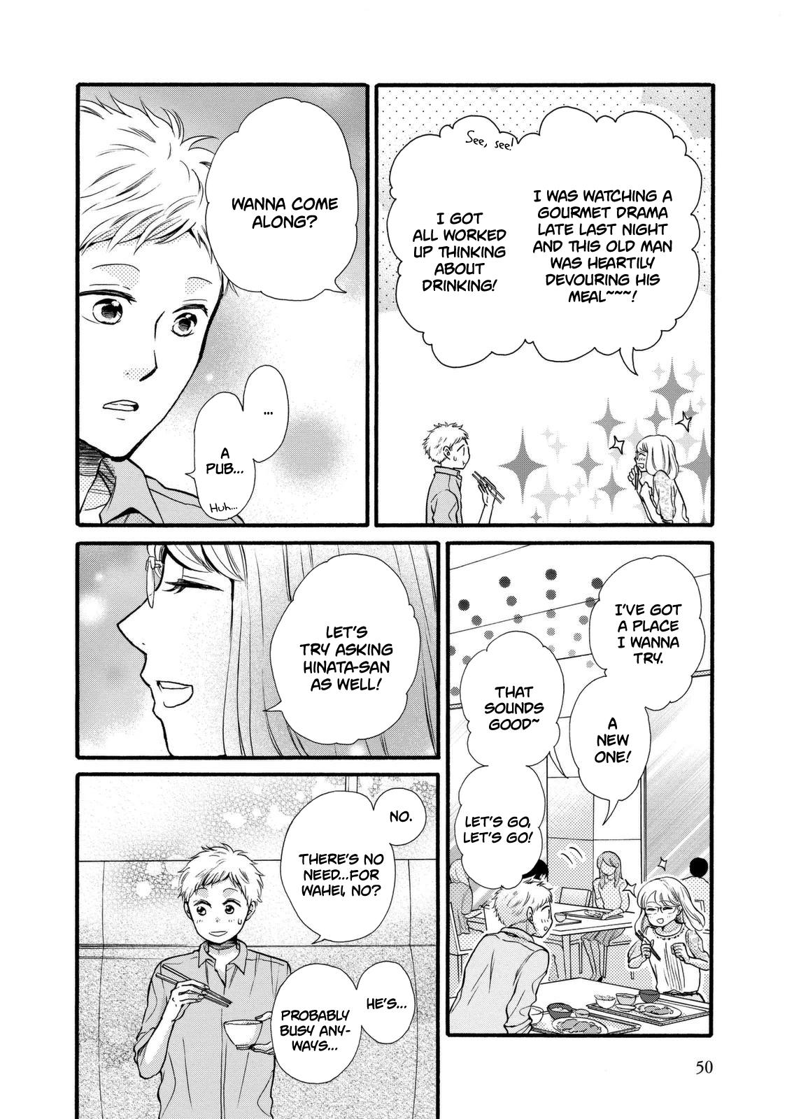 Manga Ohayou Toka Oyasumi Toka - Chapter 20 Page 18