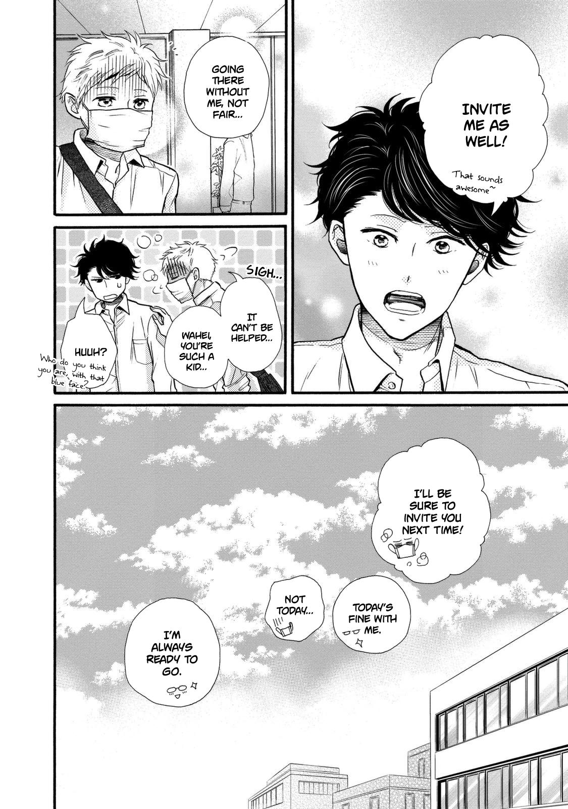 Manga Ohayou Toka Oyasumi Toka - Chapter 20 Page 30