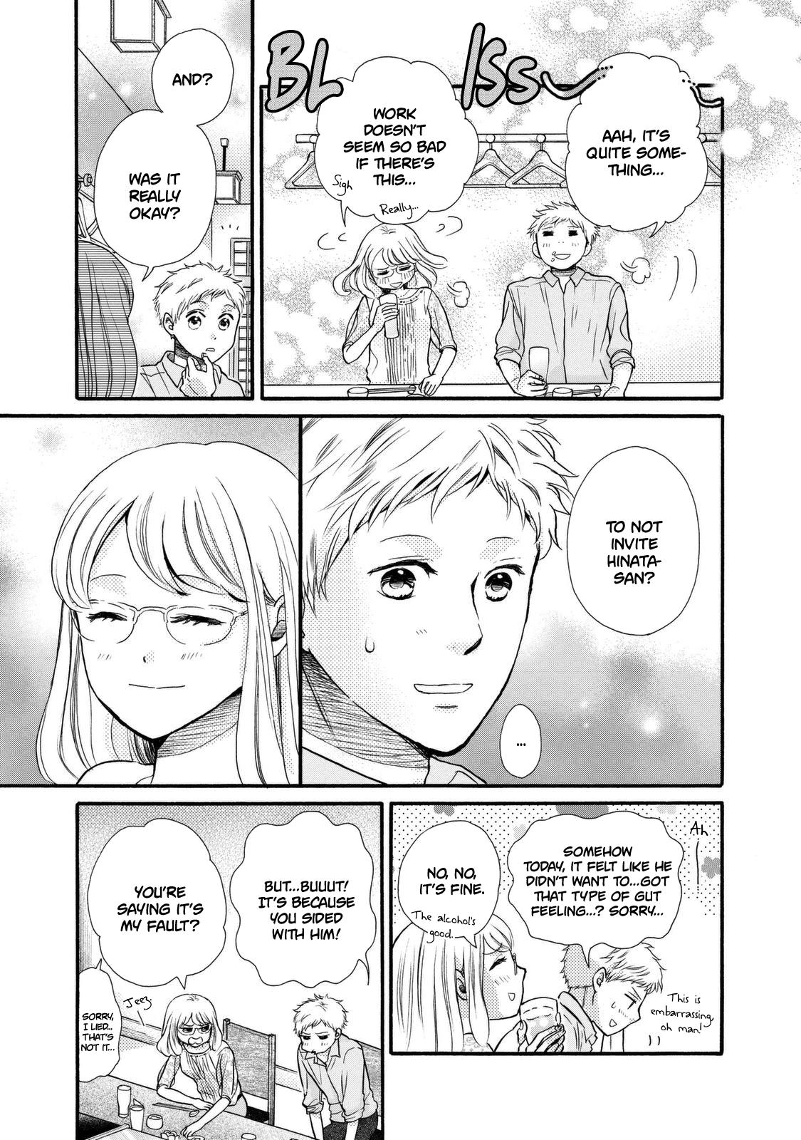 Manga Ohayou Toka Oyasumi Toka - Chapter 20 Page 21