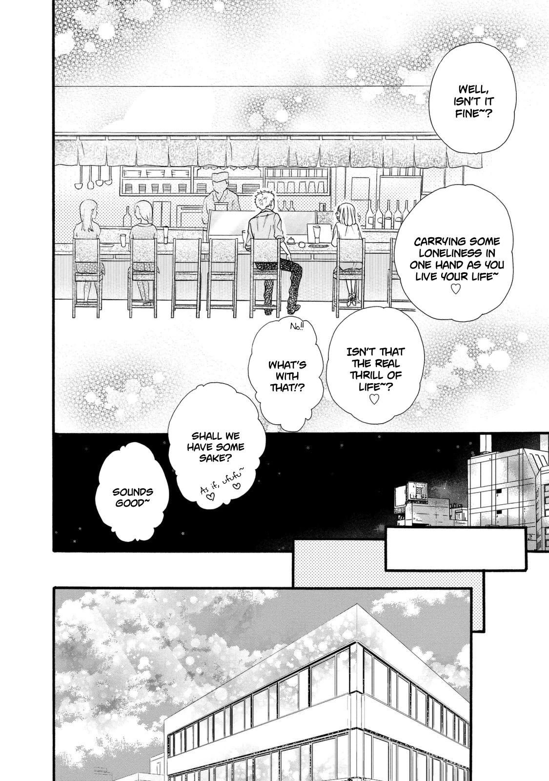 Manga Ohayou Toka Oyasumi Toka - Chapter 20 Page 28