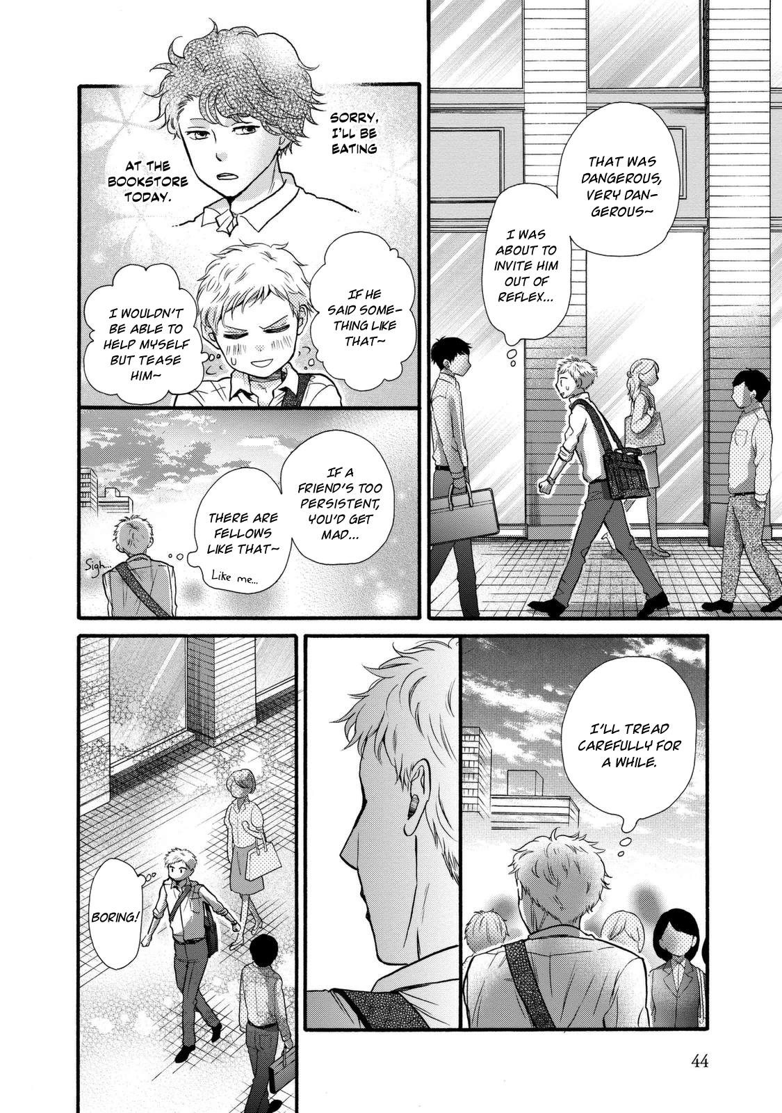 Manga Ohayou Toka Oyasumi Toka - Chapter 20 Page 12