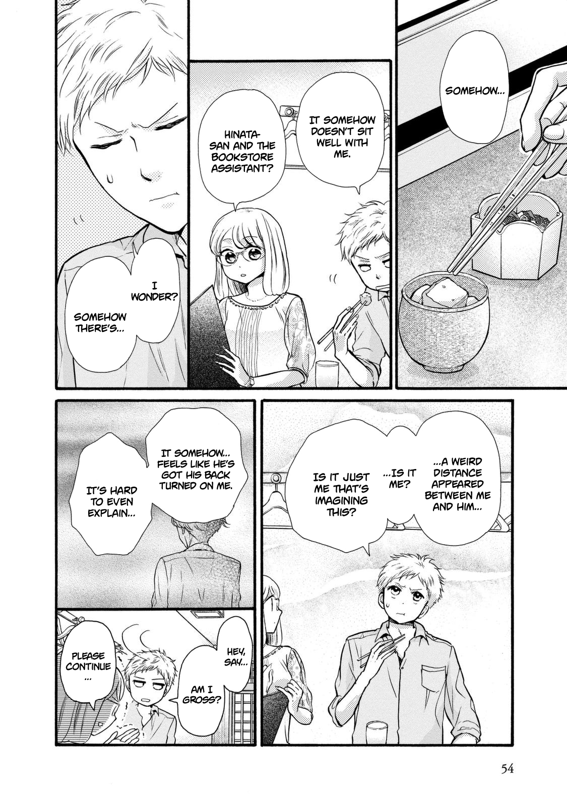 Manga Ohayou Toka Oyasumi Toka - Chapter 20 Page 22