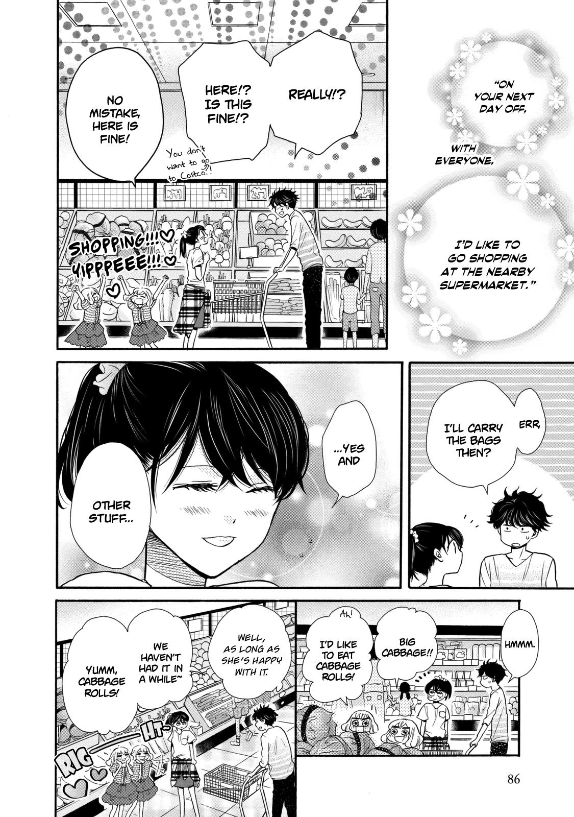 Manga Ohayou Toka Oyasumi Toka - Chapter 21 Page 24