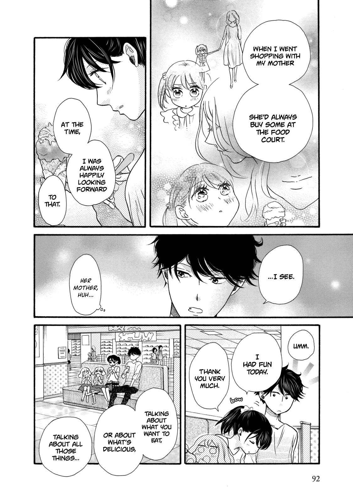 Manga Ohayou Toka Oyasumi Toka - Chapter 21 Page 30