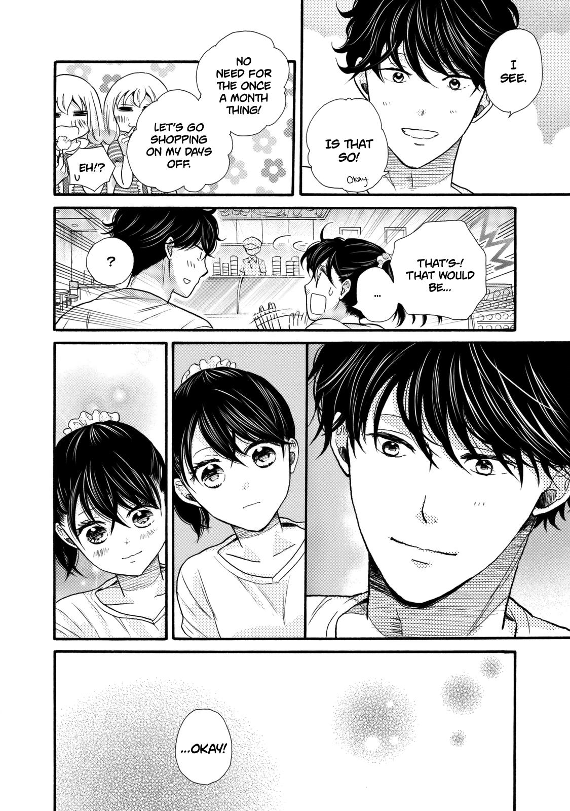 Manga Ohayou Toka Oyasumi Toka - Chapter 21 Page 32