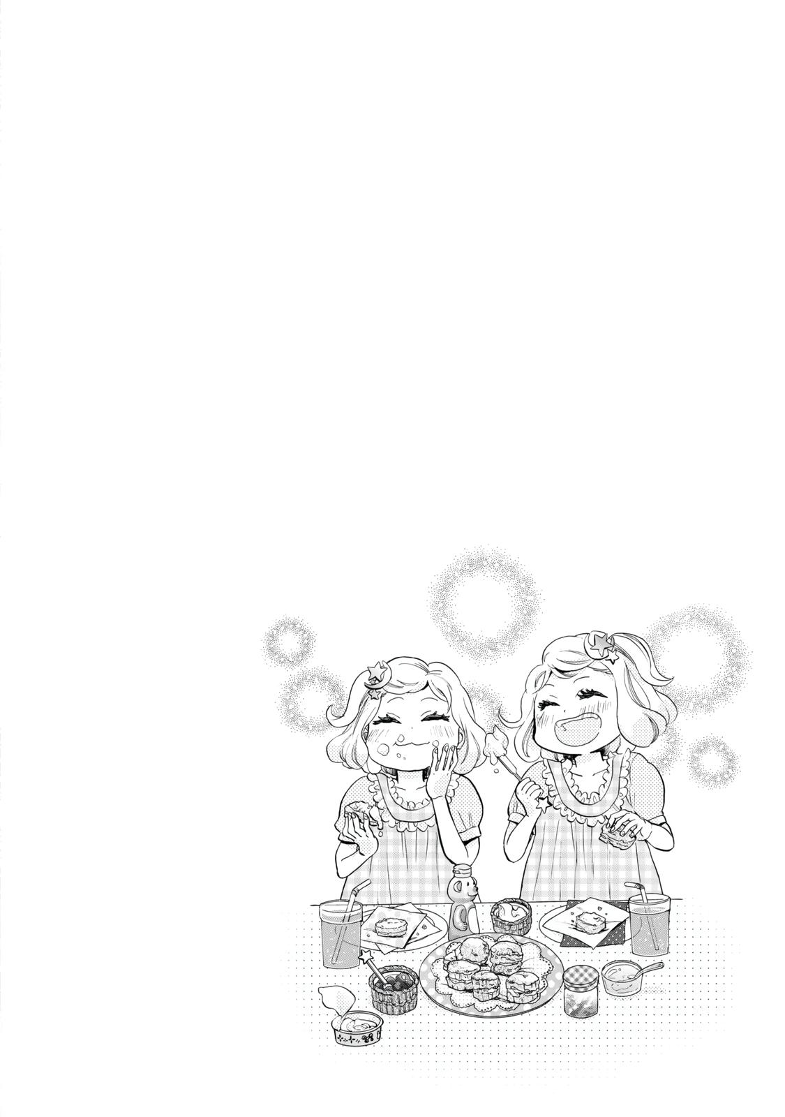Manga Ohayou Toka Oyasumi Toka - Chapter 22 Page 32