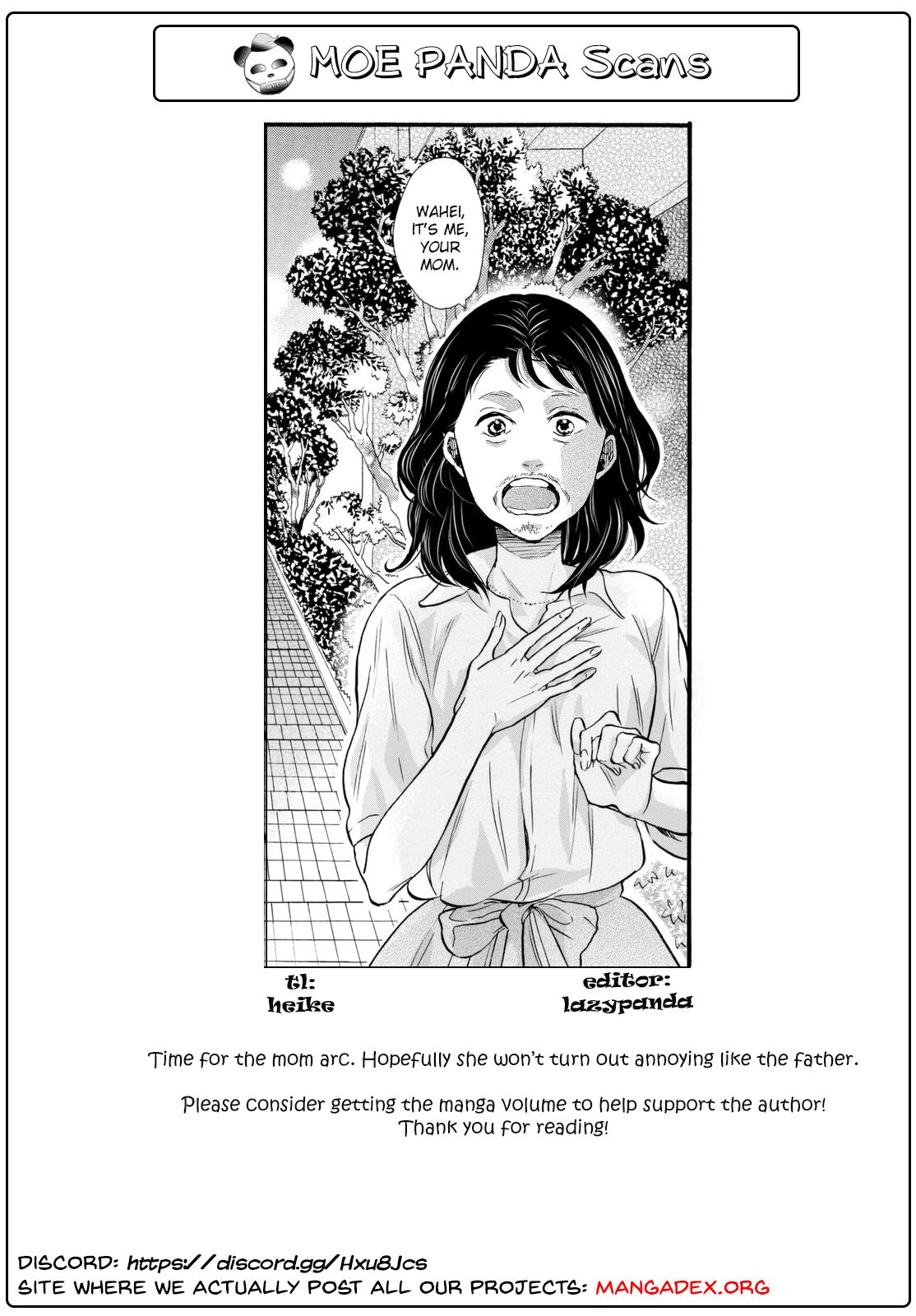 Manga Ohayou Toka Oyasumi Toka - Chapter 22 Page 33
