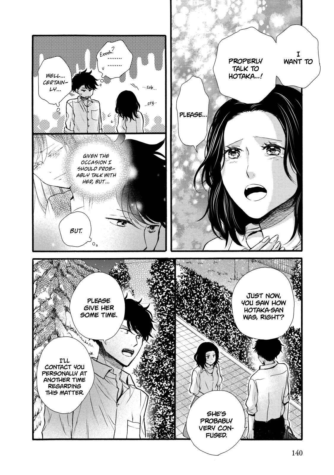 Manga Ohayou Toka Oyasumi Toka - Chapter 23 Page 14