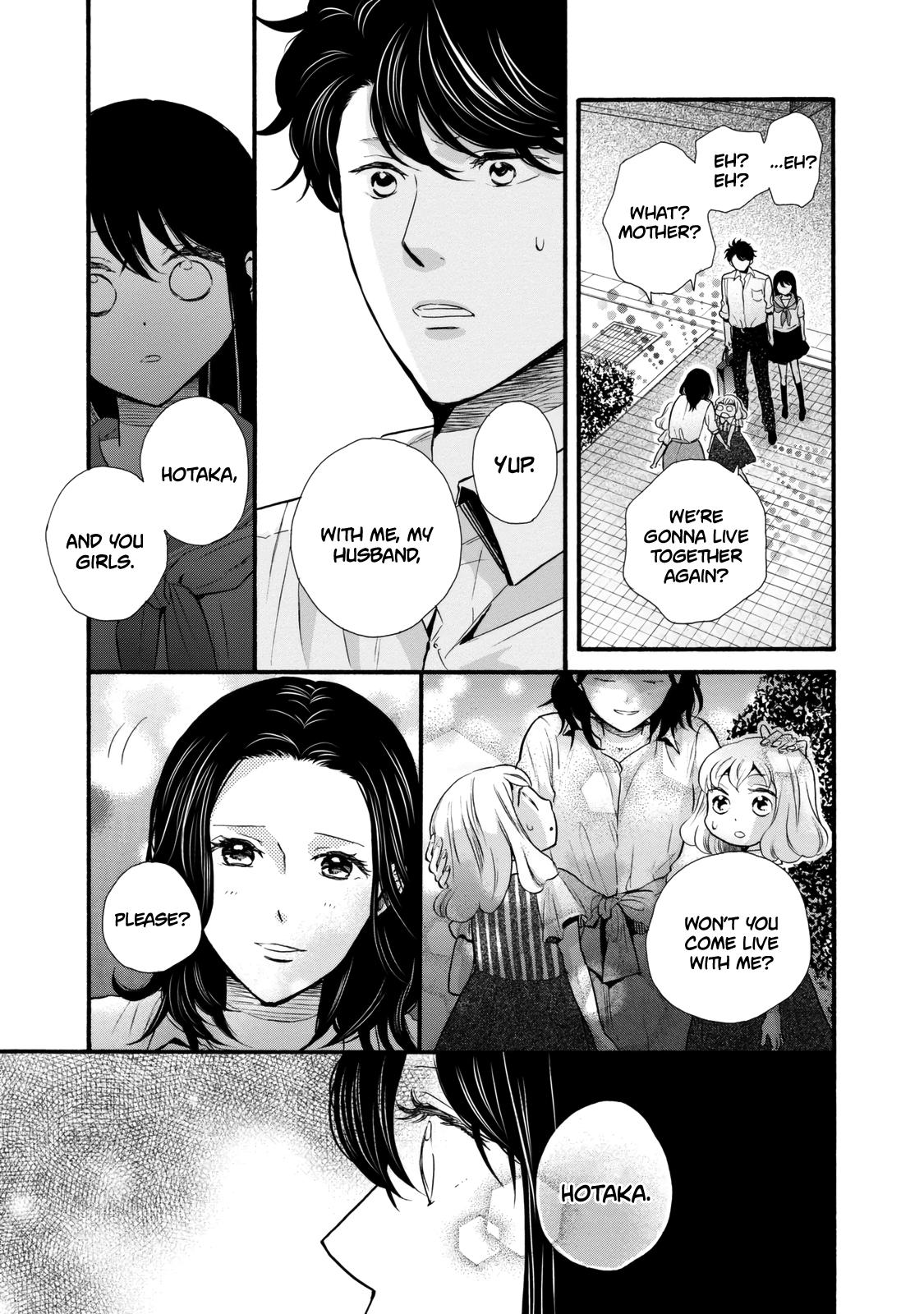Manga Ohayou Toka Oyasumi Toka - Chapter 23 Page 9
