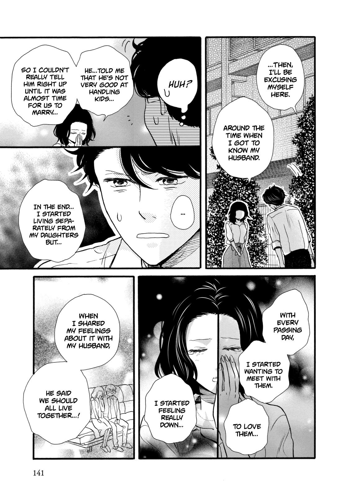 Manga Ohayou Toka Oyasumi Toka - Chapter 23 Page 15