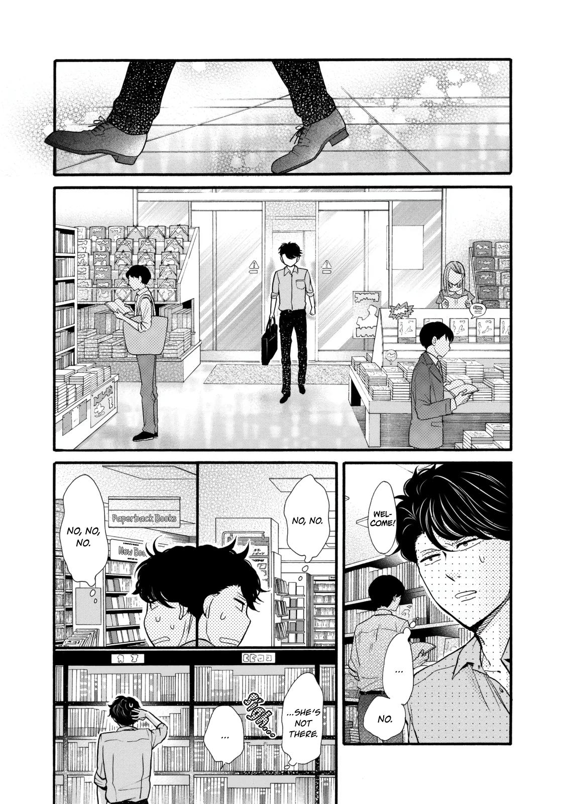 Manga Ohayou Toka Oyasumi Toka - Chapter 24 Page 19