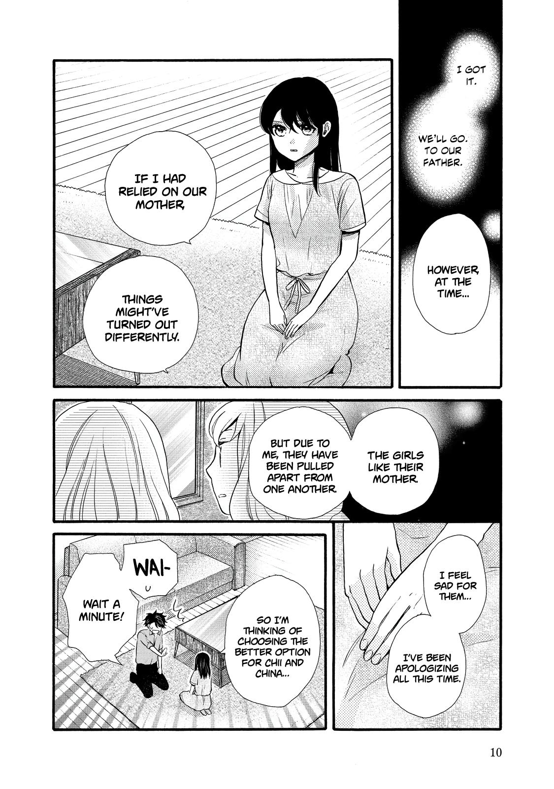 Manga Ohayou Toka Oyasumi Toka - Chapter 25 Page 12