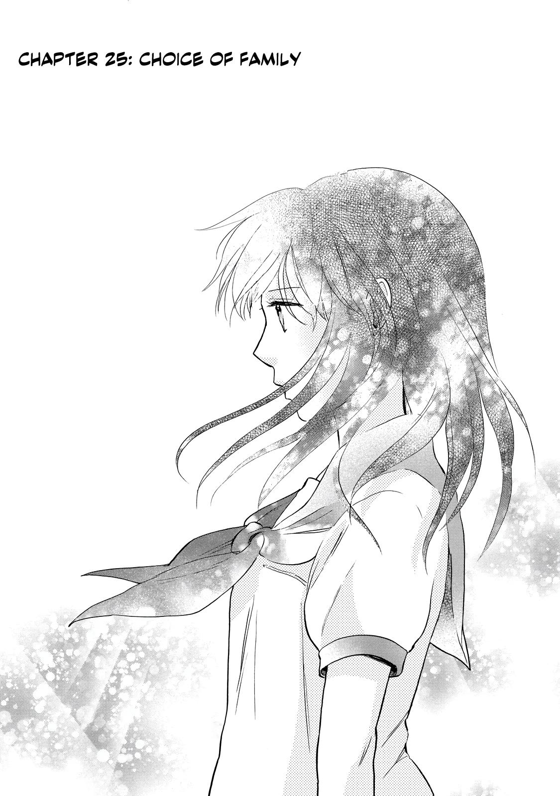 Manga Ohayou Toka Oyasumi Toka - Chapter 25 Page 5