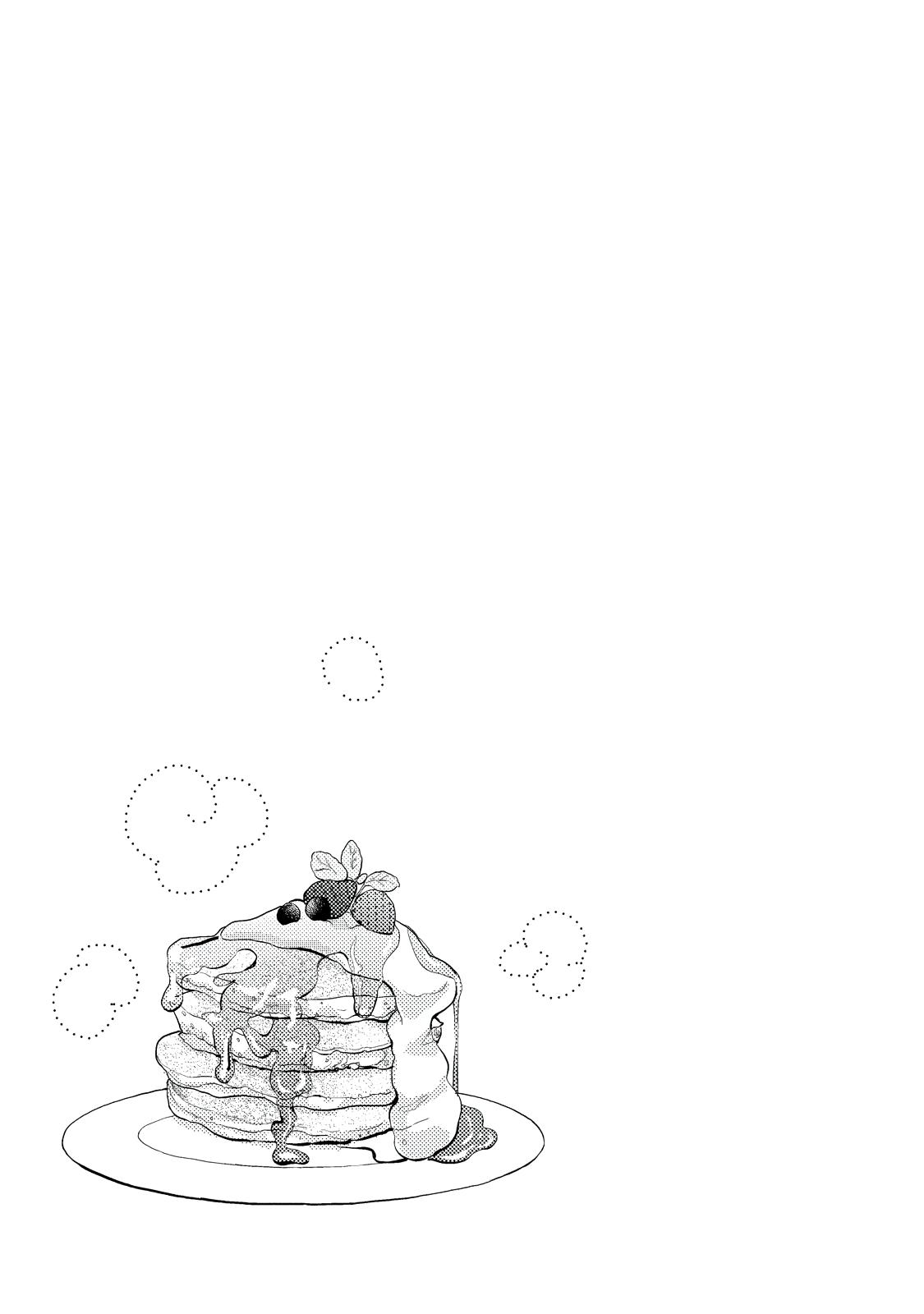 Manga Ohayou Toka Oyasumi Toka - Chapter 25 Page 35