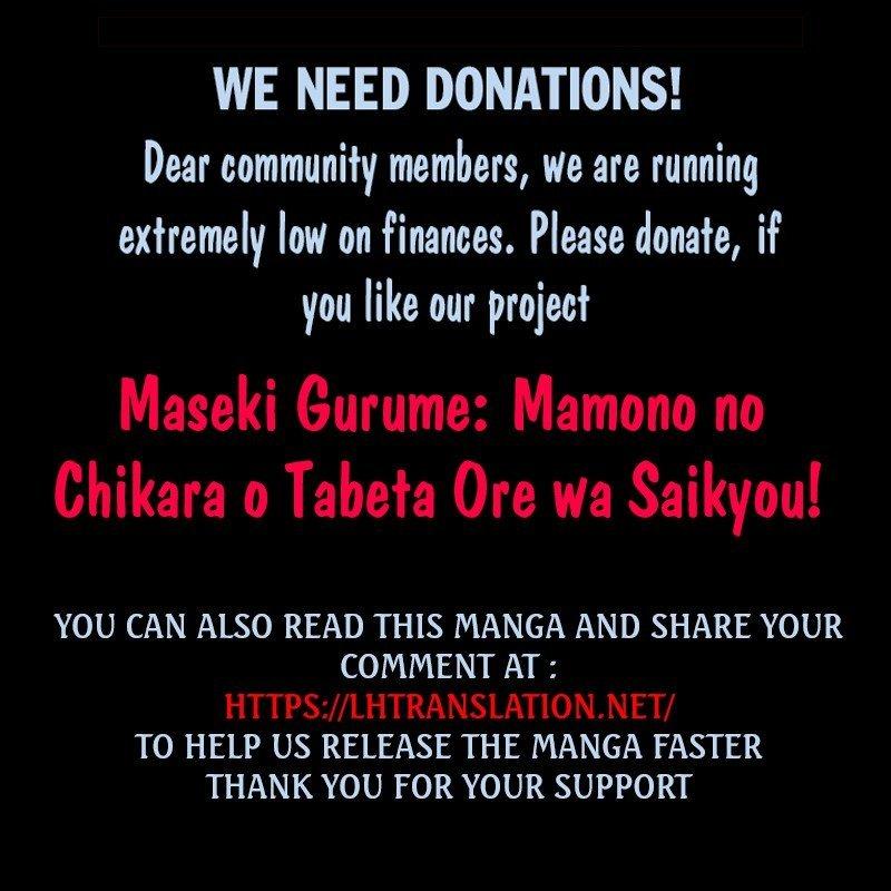 Manga Maseki Gurume: Mamono no Chikara o Tabeta Ore wa Saikyou! - Chapter 10 Page 27