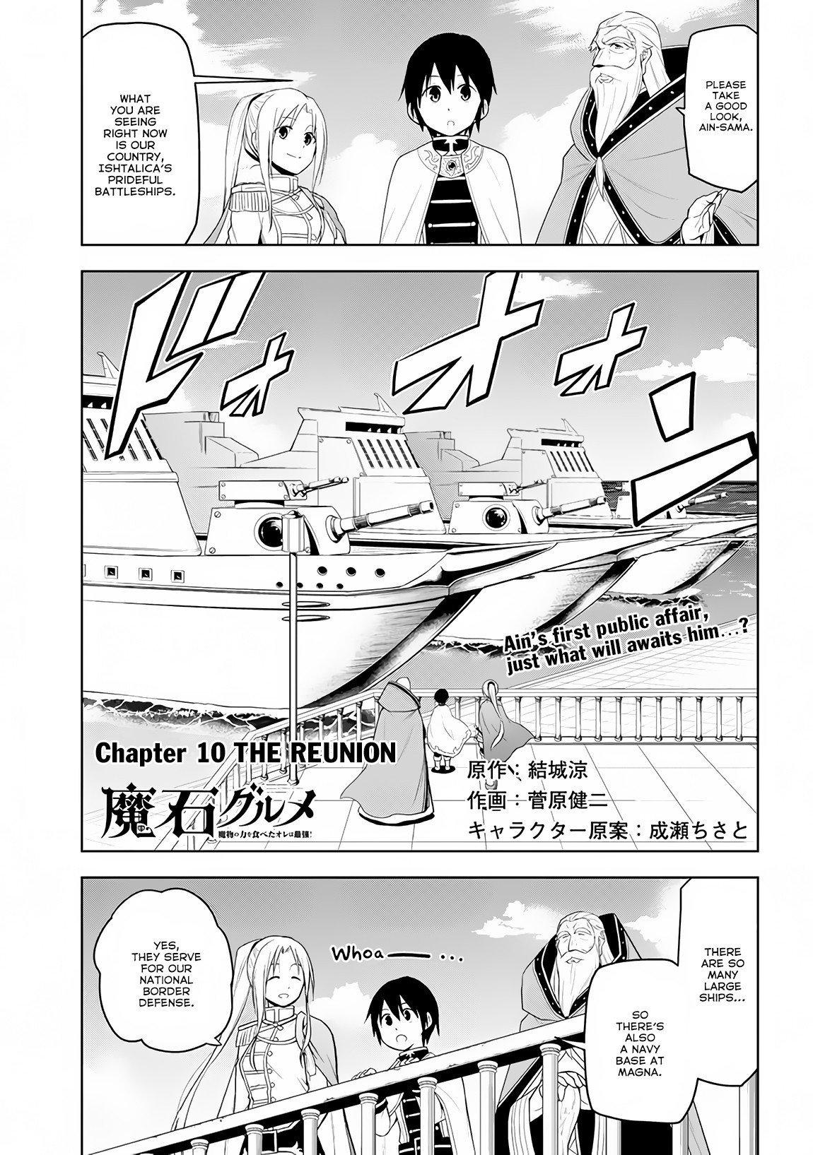 Manga Maseki Gurume: Mamono no Chikara o Tabeta Ore wa Saikyou! - Chapter 10 Page 2