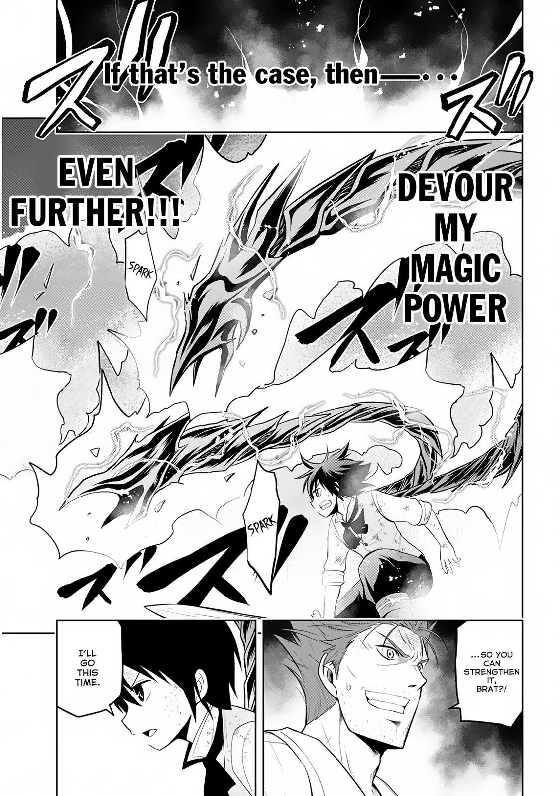 Manga Maseki Gurume: Mamono no Chikara o Tabeta Ore wa Saikyou! - Chapter 9 Page 6