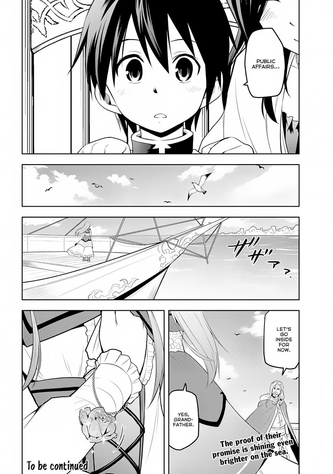 Manga Maseki Gurume: Mamono no Chikara o Tabeta Ore wa Saikyou! - Chapter 9 Page 21