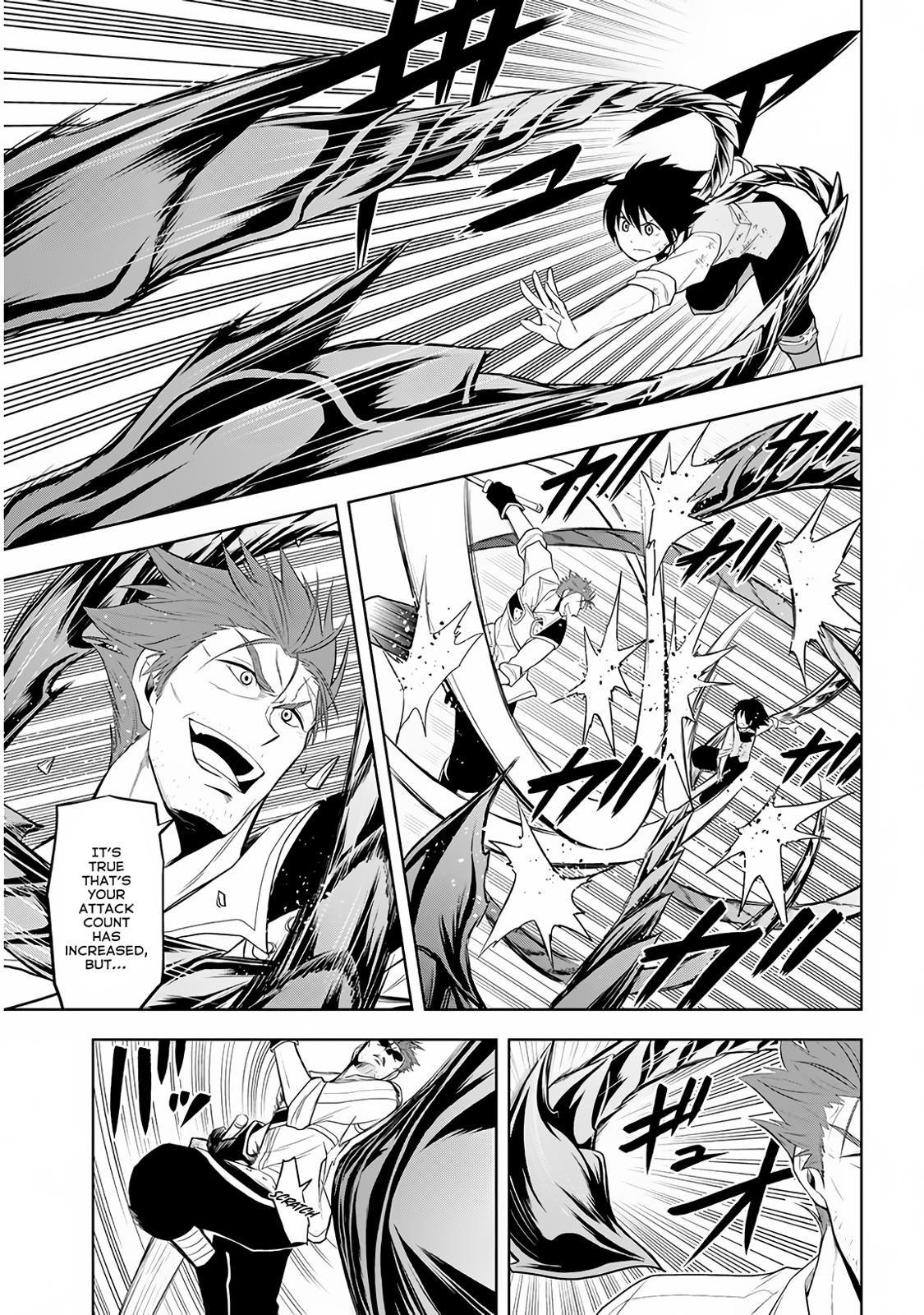 Manga Maseki Gurume: Mamono no Chikara o Tabeta Ore wa Saikyou! - Chapter 9 Page 4