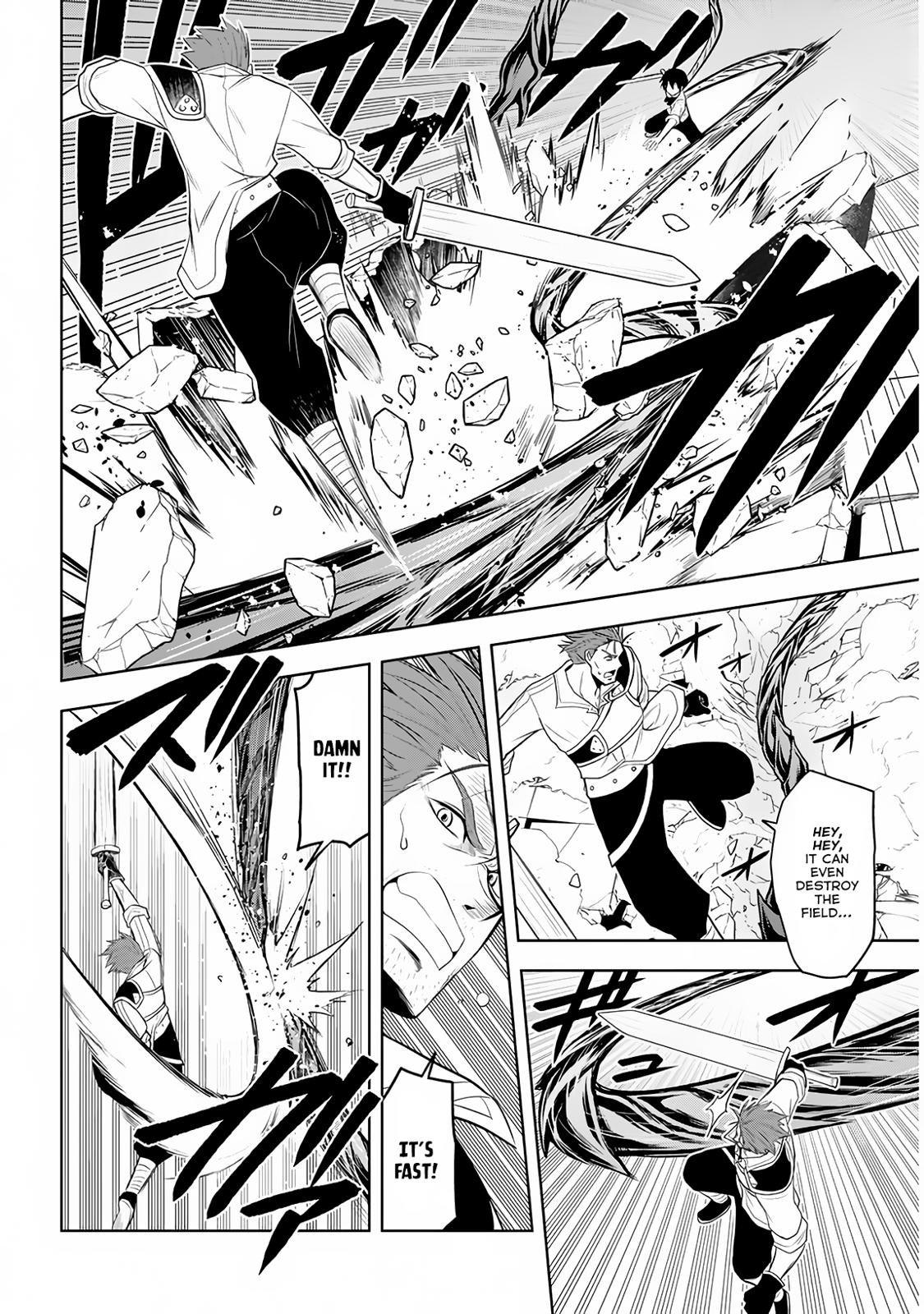 Manga Maseki Gurume: Mamono no Chikara o Tabeta Ore wa Saikyou! - Chapter 9 Page 7