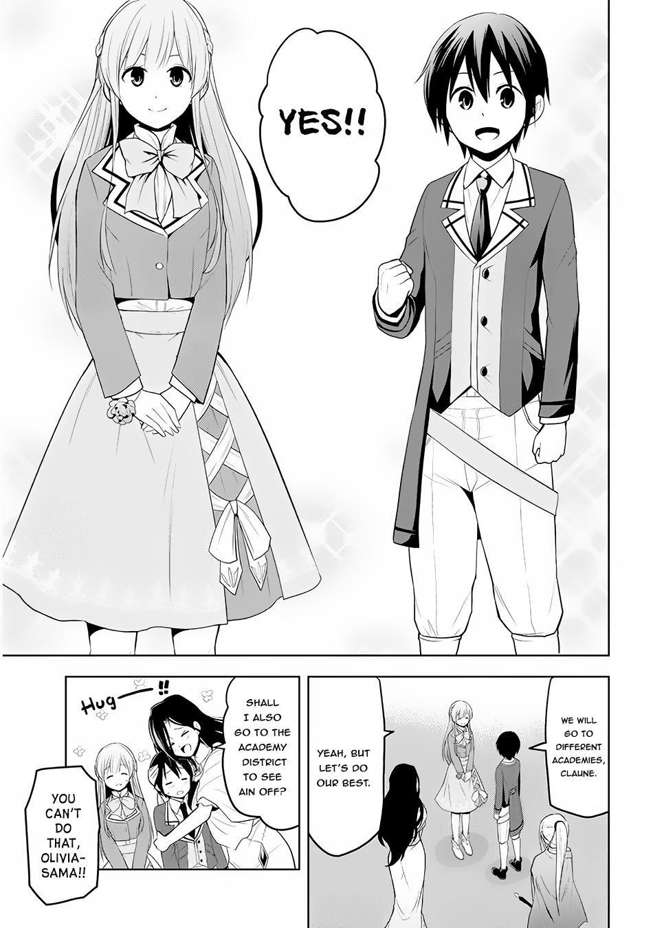 Manga Maseki Gurume: Mamono no Chikara o Tabeta Ore wa Saikyou! - Chapter 12 Page 10