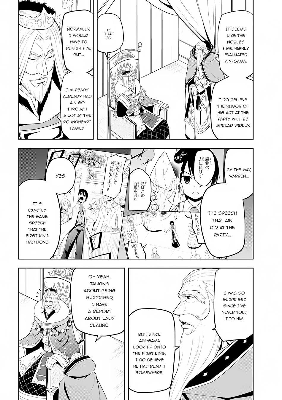 Manga Maseki Gurume: Mamono no Chikara o Tabeta Ore wa Saikyou! - Chapter 12 Page 5