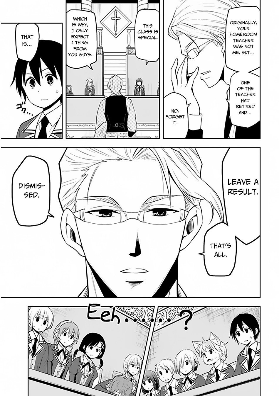 Manga Maseki Gurume: Mamono no Chikara o Tabeta Ore wa Saikyou! - Chapter 13 Page 12