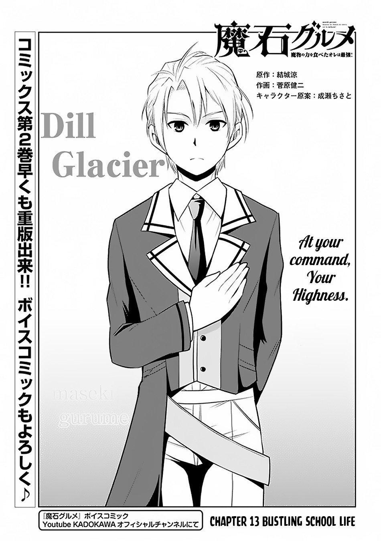 Manga Maseki Gurume: Mamono no Chikara o Tabeta Ore wa Saikyou! - Chapter 13 Page 2