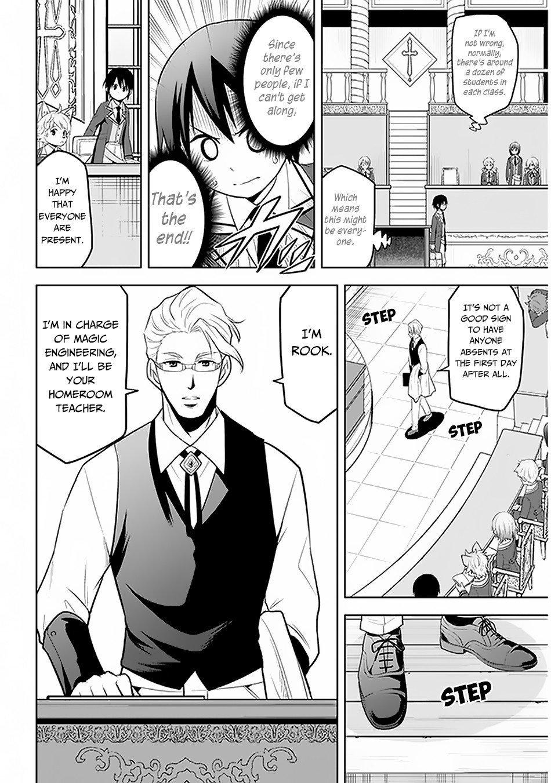 Manga Maseki Gurume: Mamono no Chikara o Tabeta Ore wa Saikyou! - Chapter 13 Page 11