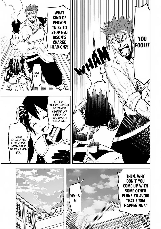 Manga Maseki Gurume: Mamono no Chikara o Tabeta Ore wa Saikyou! - Chapter 15 Page 20