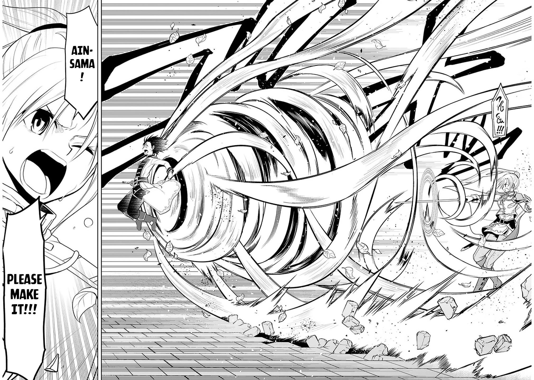 Manga Maseki Gurume: Mamono no Chikara o Tabeta Ore wa Saikyou! - Chapter 17 Page 21