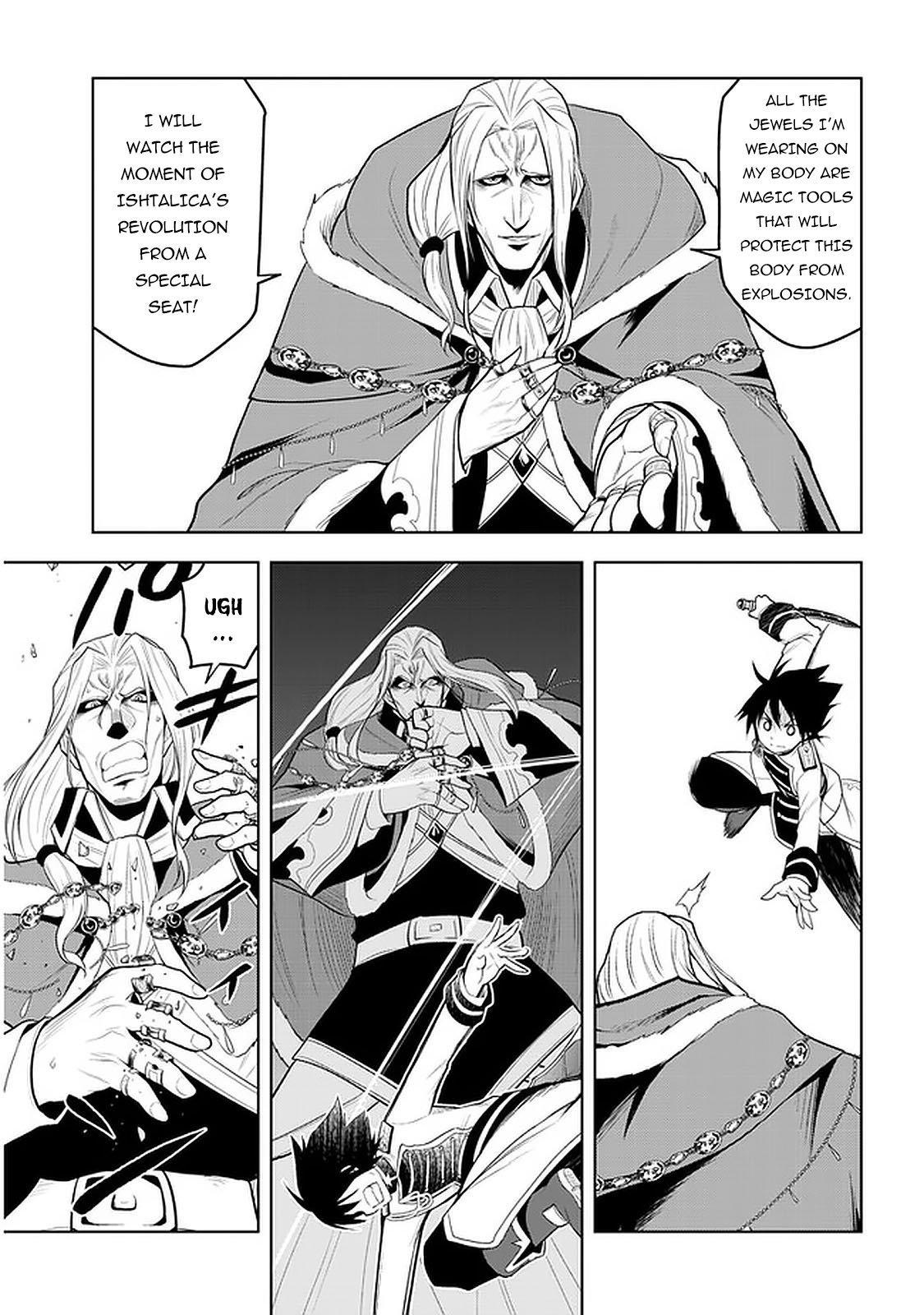 Manga Maseki Gurume: Mamono no Chikara o Tabeta Ore wa Saikyou! - Chapter 17 Page 4