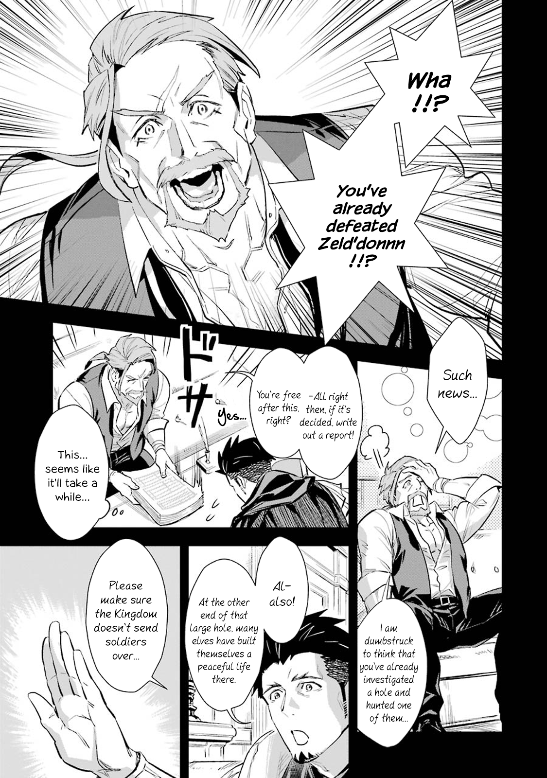 Manga The Ultimate Middle-Aged Hunter Travels to Another World ~This Time, He Wants to Live a Slow and Peaceful Life~ - Chapter 7.3 Page 6