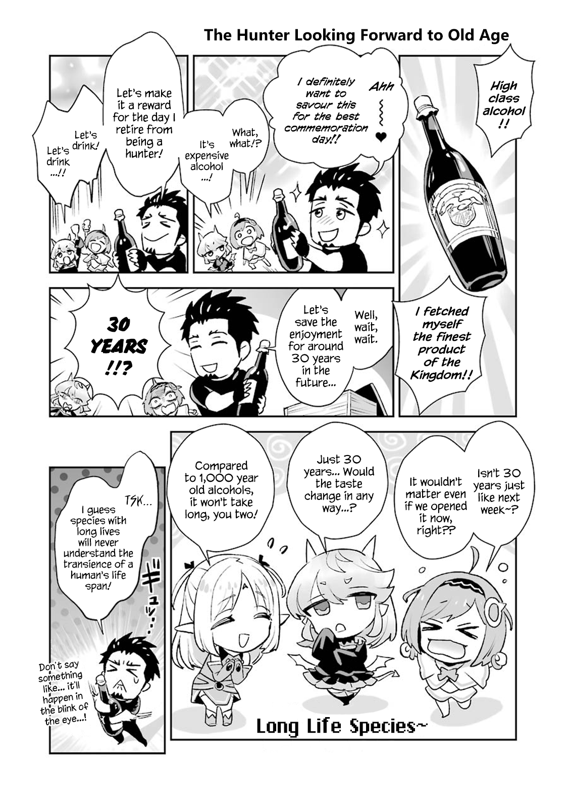 Manga The Ultimate Middle-Aged Hunter Travels to Another World ~This Time, He Wants to Live a Slow and Peaceful Life~ - Chapter 7.3 Page 15